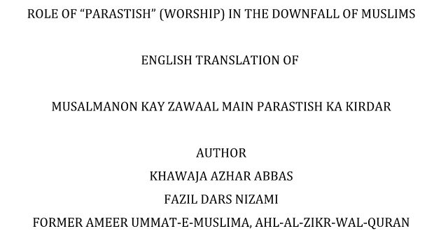 WORSHIP IN THE DOWNFALL OF MUSLIMS