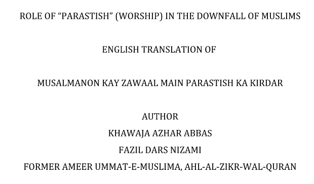 worship is the downfall of muslims