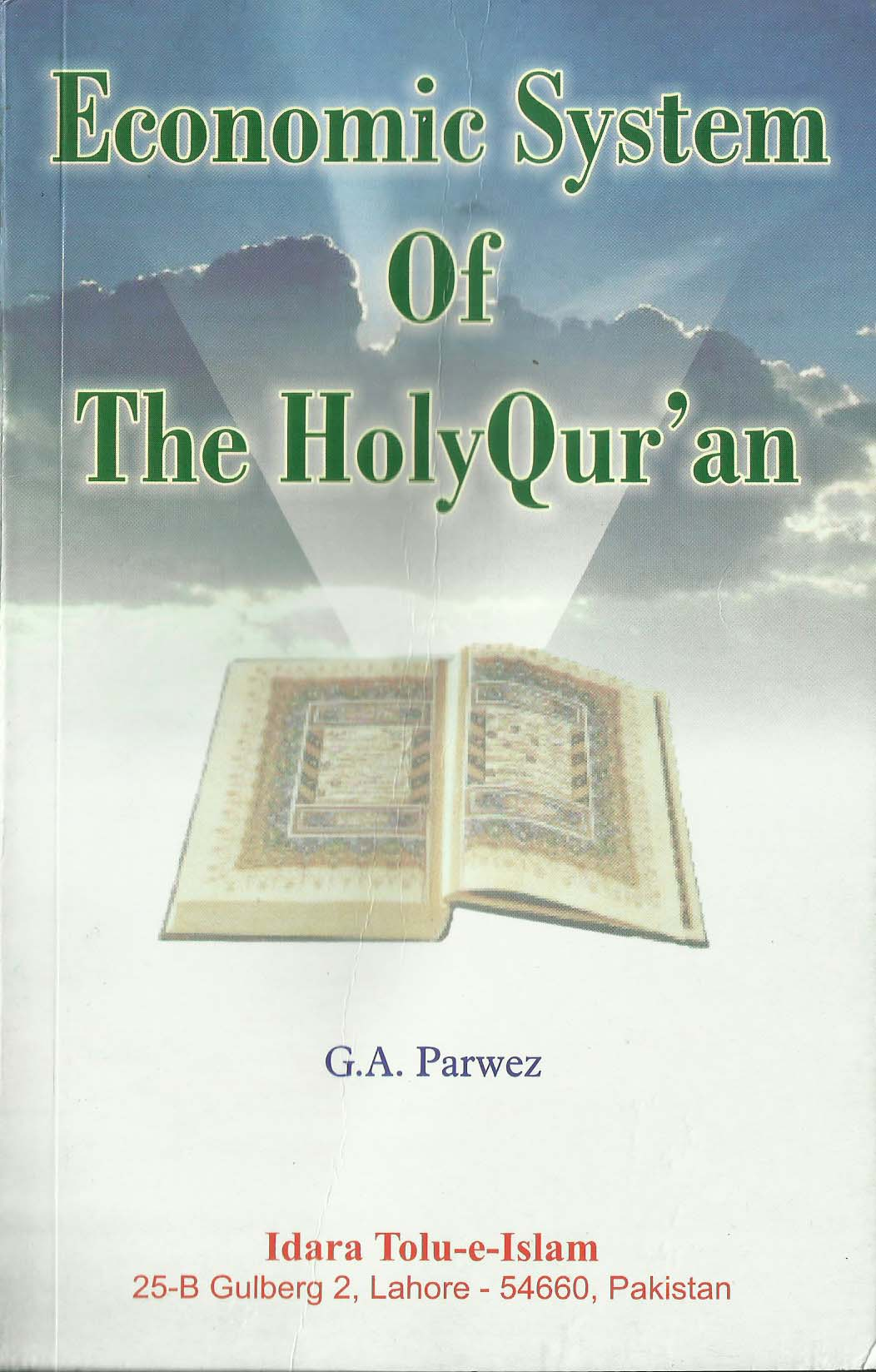 Economic-system-of-the-holy-quran