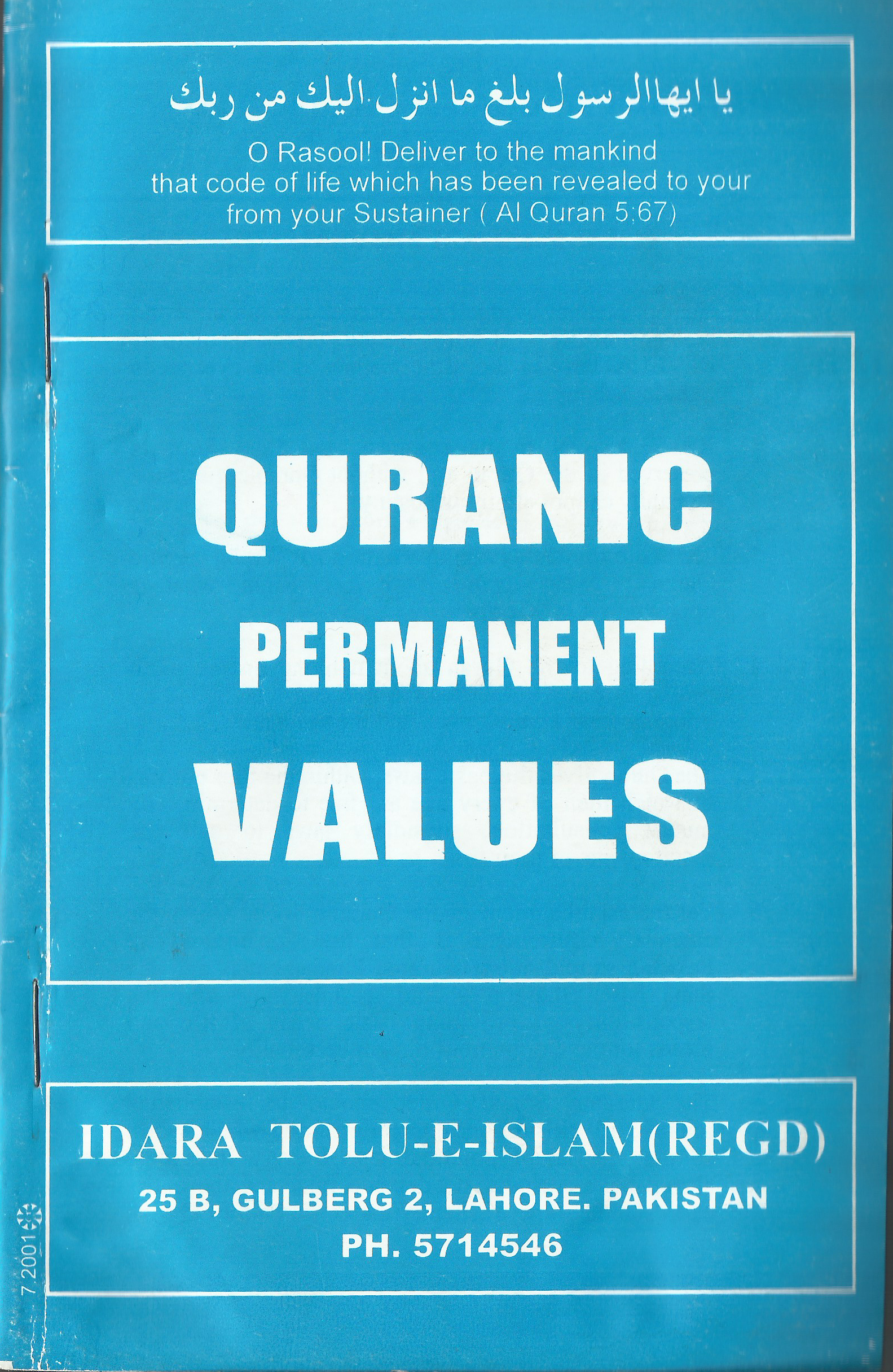 Quranic-permanent-values