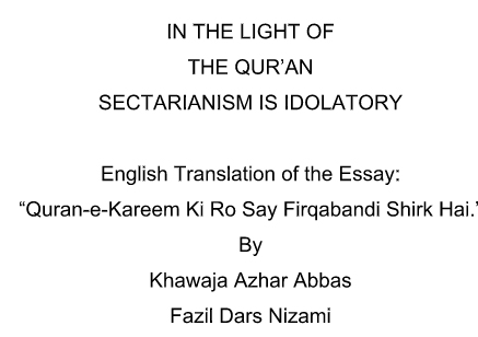 Sectarianism is idolatory