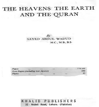 The-Heavens-The-Earth-and-The-Quran