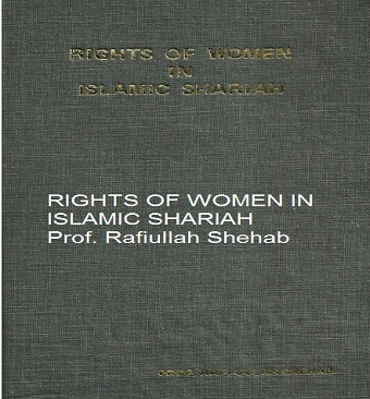 Rights of Women in Islamic Shariah