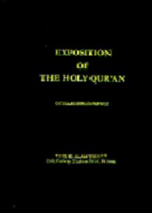 exposition-of-Quran